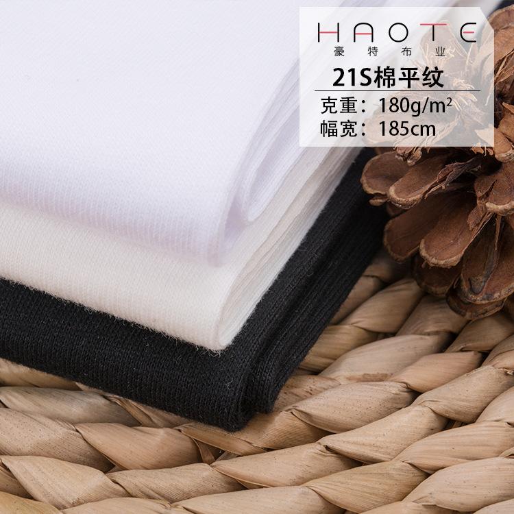 GUZHI Vải Jersey Cotton dệt vải jersey 21s cotton đồng bằng mẫu nhà máy bán hàng trực tiếp cotton vả