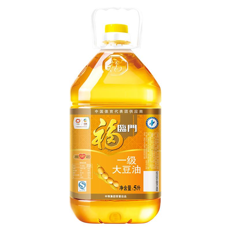 FULINMEN NLSX dầu thực vật Dầu đậu nành loại 1 Fulinmen loại dầu thực vật gia đình 5L lắp đặt nấu dầ