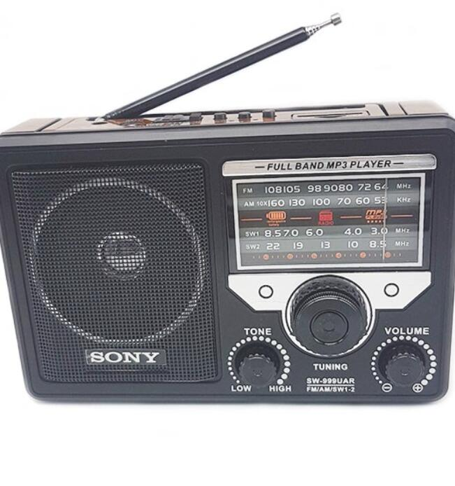 Máy Radio Đài radio FM Sony SW-999AC
