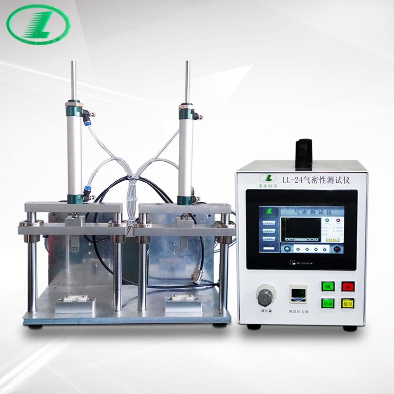 LINGLONG Dụng cụ y khoa Thiết bị y tế, thiết bị kiểm tra độ kín khí, máy kiểm tra chống thấm nước, t