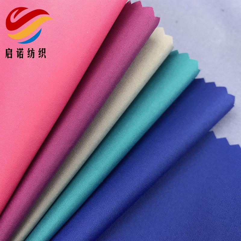 QINUO NLSX vải Nhà máy sản xuất vải trực tiếp 240T vải súng ngắn bán bóng đồng bằng vải áo khoác túi