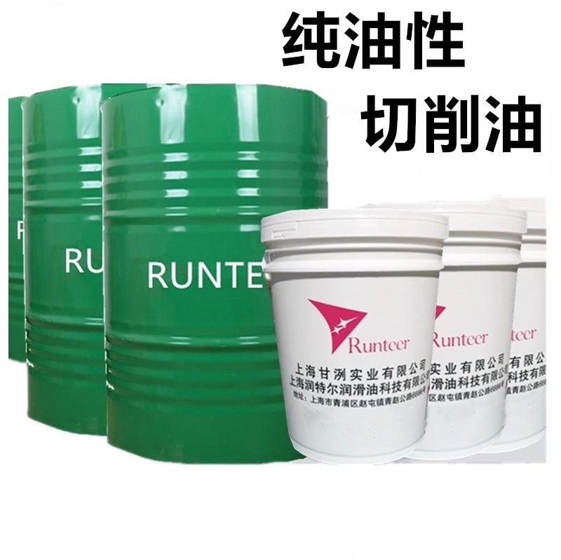 RUNTEER Chất phụ gia chế biến kim loại Nhà máy sản xuất dầu nhờn công nghiệp Runtel thùng trực tiếp
