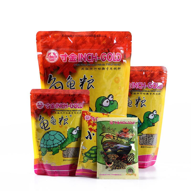 Thức ăn cho cá Rùa Brazil Rùa Inch Inch Rùa vàng Thức ăn cho cá Thức ăn 40/100/200 / 500g Thức ăn ch