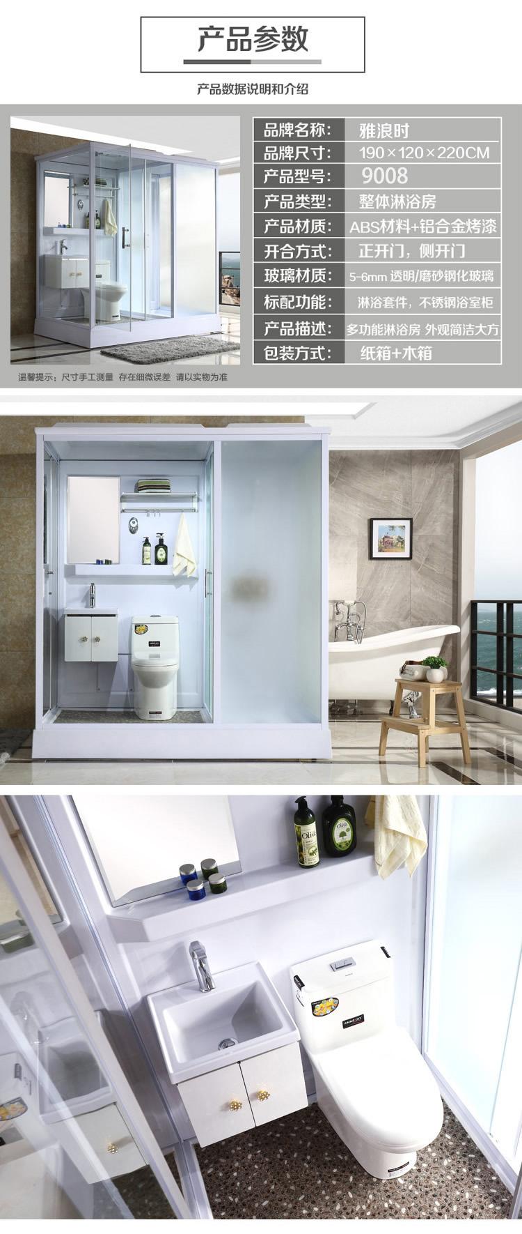 Phòng tắm kính cường lực kết hợp với nhà vệ sinh .
