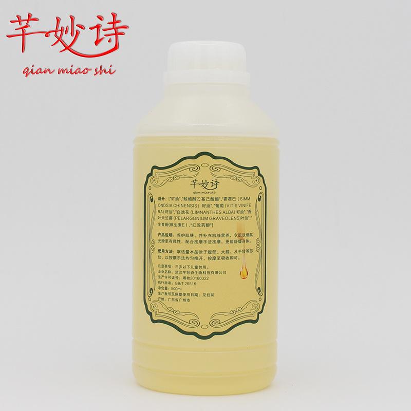 Tinh dầu Cơ thể điêu khắc giảm béo tinh dầu Mở lỗ giảm béo tinh dầu định hình giảm béo massage tinh
