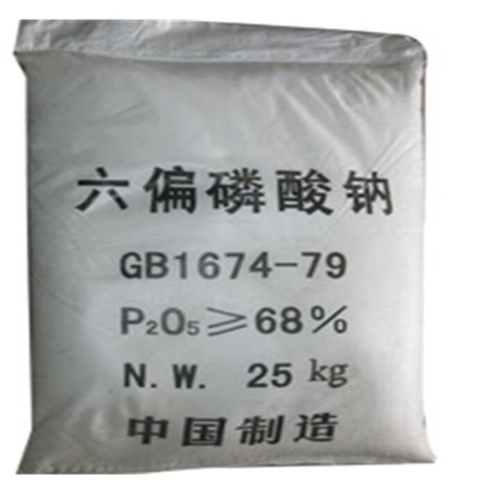 Muối vô cơ / muối khoáng Hiện trường cung cấp công nghiệp muối vô cơ natri hexametaphotphat 68% hàm