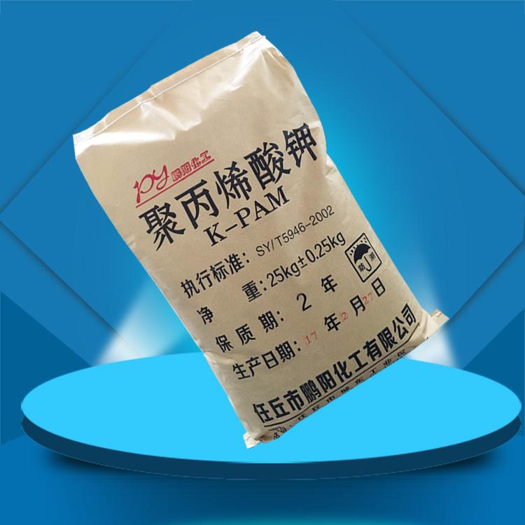PENGYANG Thị trường Hoá chất Chất lượng cao hóa chất axit polyacrylic kali K-PAM khoan bùn hóa chất