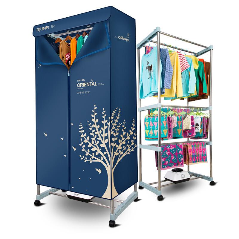 TIJUMP Máy sấy, tạo dang tóc Tianjun (TIJUMP) nhà yên tĩnh máy sấy quần áo gấp máy sấy quần áo TJ-J2