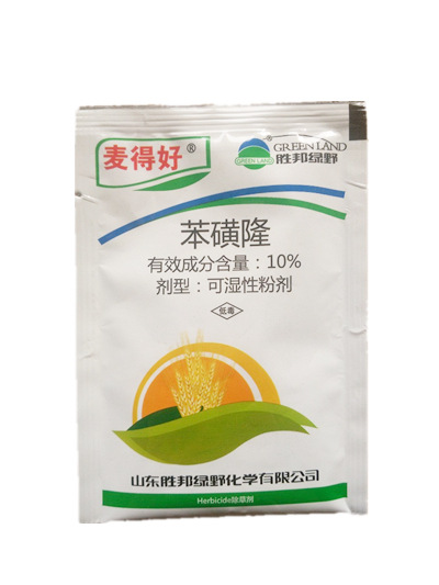 Thuốc trừ sâu Shengbang Greenfield Good Wheat 10% Bensulfuron Broadleaf Weed Wheat Thuốc trừ sâu Thu