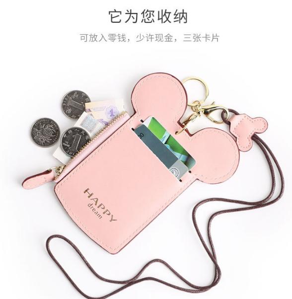 Ví đựng thẻ     Danh tính mới 2019 mini nữ bộ thẻ công tác bộ Mickey chìa khóa xe buýt bộ lá gói gói