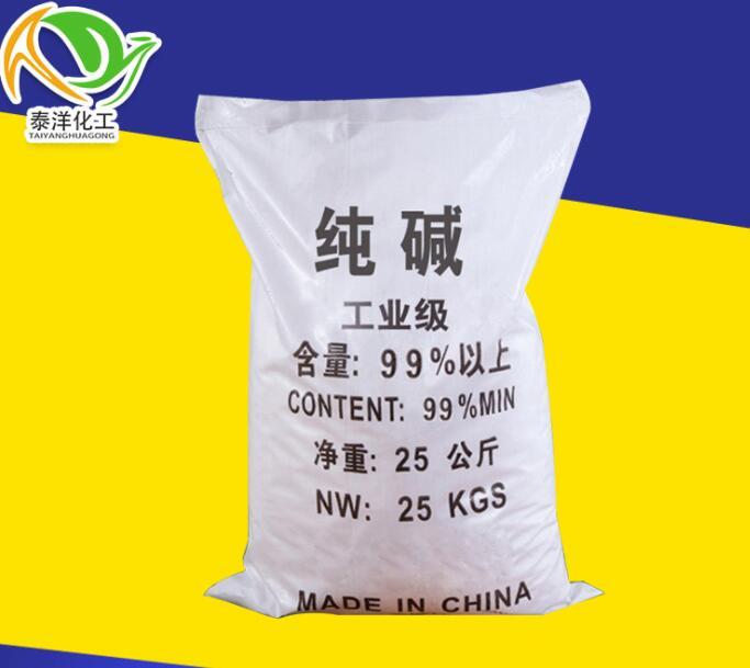 Muối vô cơ / muối khoáng Xử lý nước muối vô cơ natri cacbonat bán buôn in nhuộm dệt may công nghiệp