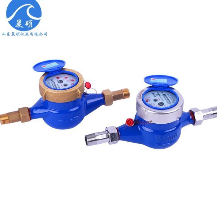 Đồng hồ nước Nhà sản xuất rotor loại đồng hồ nước dn15 nhà thép 304 mét mét, các giọt nước lạnh