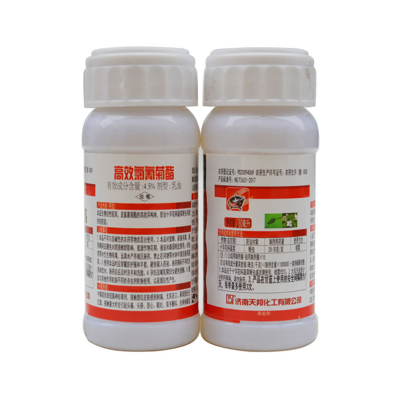 Thuốc trừ sâu Tianbang 4,5% Beta-cypermethrin Aphid Thuốc trừ sâu Plutella xylostella Thuốc trừ sâu