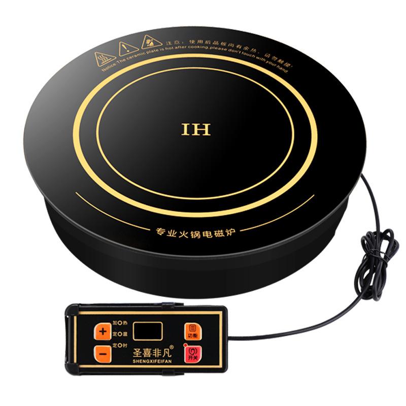 Bếp điện dùng cho nồi lẩu cảm ứng nút tròn nhúng 3000 watt