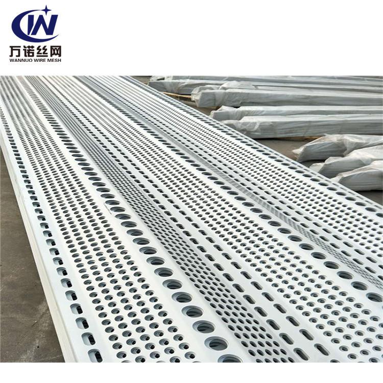 WANNUO Lưới kim loại Các nhà sản xuất lưới chống gió và bụi Sanfeng cung cấp ba đỉnh cao gió và bụi