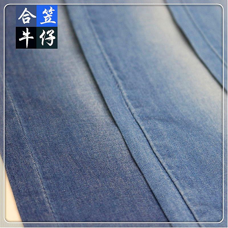 HELI Vải Jean Mùa xuân và mùa hè denim căng vải chéo denim vải denim vải graphene sợi nhà máy dệt