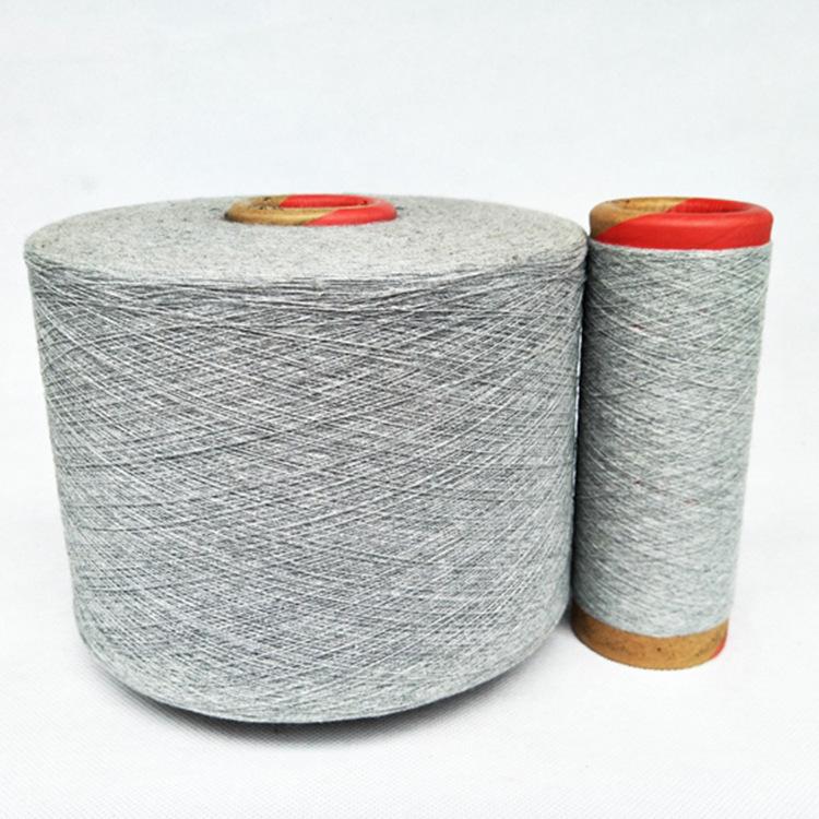 Nanyang Sợi tơ lụa Nhà máy dệt Nanyang đảm bảo chất lượng trực tiếp 21s1-7 sợi polyester màu xám sợi
