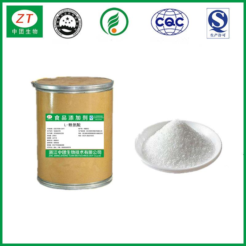 ZHONGTUAN Chất phụ gia thực phẩm Các nhà sản xuất cung cấp thực phẩm phụ gia thực phẩm cấp L-lysine