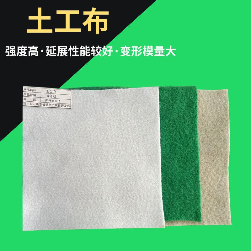 HONGRUI Vải không dệt Vải địa kỹ thuật ngắn không dệt không thấm nước polyester không thấm nước dệt
