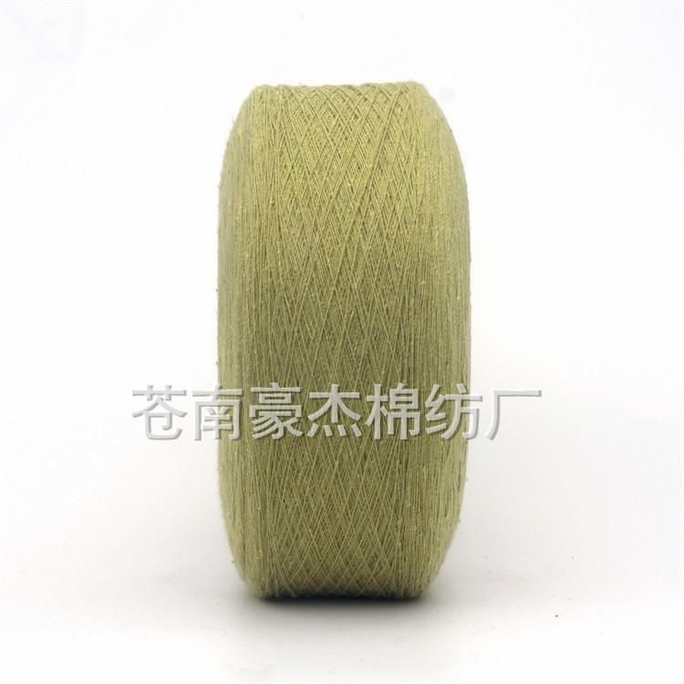 Sợi pha , sợi tổng hợp 16 sợi màu xanh lá cây mù tạt Các nhà sản xuất sợi bông tái chế Hỗn hợp bông-