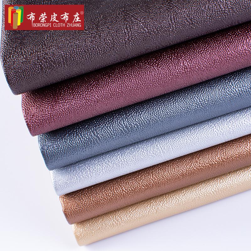 Vật liệu da Cá quỷ mẫu mềm túi da trang trí vải PVC nội thất TV nền tường chất liệu da nhân tạo bán