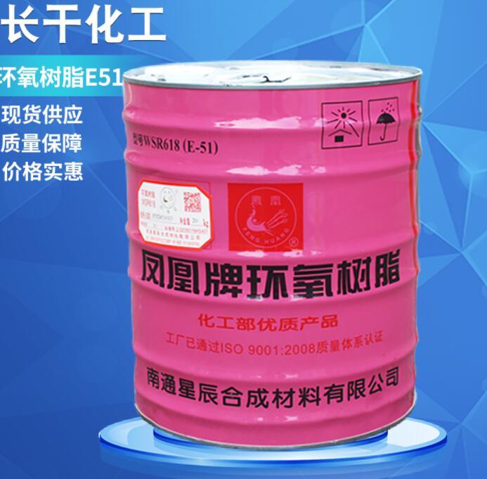 Nhựa tổng hợp Nhà sản xuất nhựa epoxy Phoenix bài E-51 (618) ướp cách nhiệt nhựa epoxy nén tổng hợp