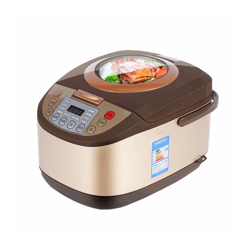 Domon Nồi cơm điện Domon home smart rice cooker 5L 900W multi-function porridge rice rice cooker gif