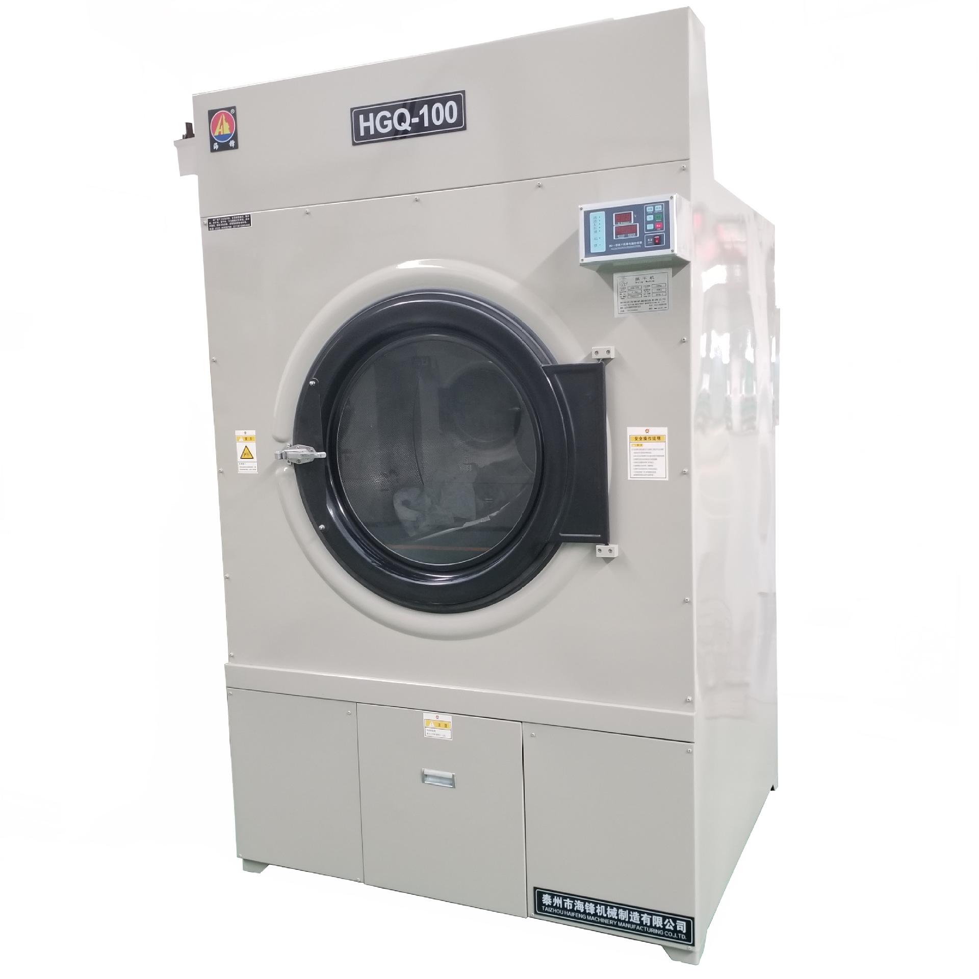 Máy giặt công suất lớn cho khách sạn tiết kiệm năng lượng tiếng ồn thấp