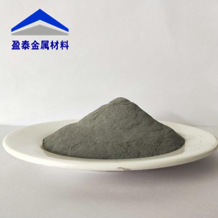 Bột kim loại Cung cấp kim loại crom bột sắt hóa chất chống ăn mòn nhiệt độ cao chống ăn mòn