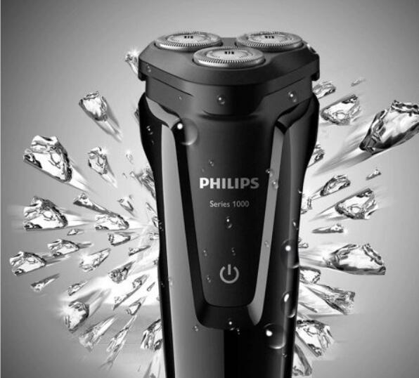 Dao cạo râu hàng hiệu Philip Series 1000 - Máy cạo râu Bền xịn - Hàng nhập khẩu bán chạy