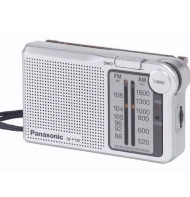 Đài Radio FM/AM Panasonic RF-P150DBA Vỉ 1 chiếc kèm 2 viên pin AA