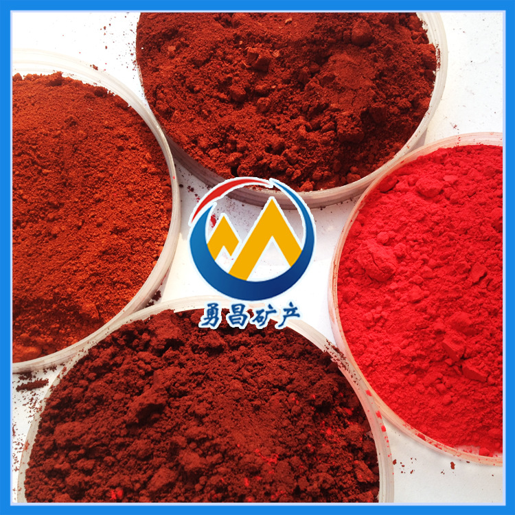 YONGCHANG Bột màu vô cơ Các nhà sản xuất sản xuất sắt oxit đỏ, sắt đỏ, nhiệt độ cao, màu sắc tốt