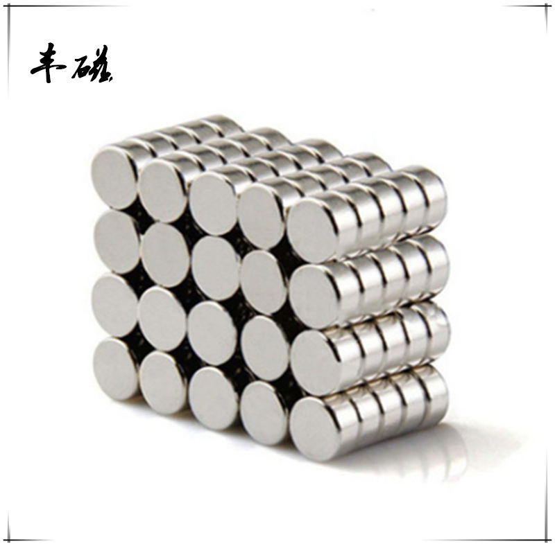 FENGCI Sắt từ Nhà sản xuất nam châm sản xuất miếng nam châm NdFeB Nam châm tròn Từ tính một mặt Từ t