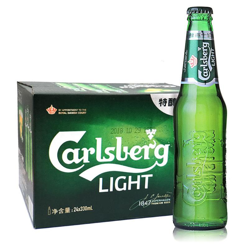 Carlsberg NLSX bia Bia bia Carlsberg Bia bia đặc biệt Bia chai lọ bia đóng chai đầy đủ 330ml * 24 ch