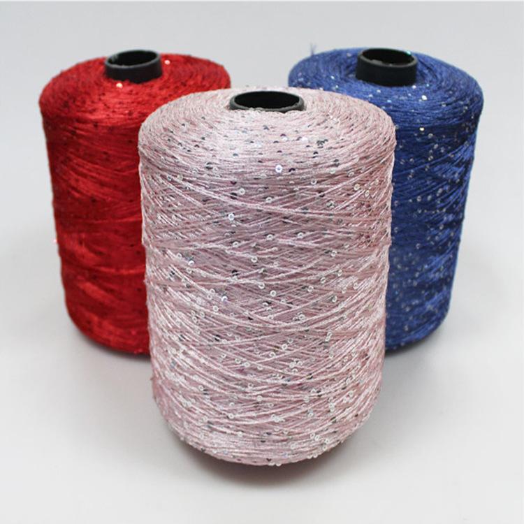 Qingxin Sợi Fancy Dalang Qingxin Fancy Sợi 2MM Sợi hạt 2 ~ 6cm Nhà máy Sợi Polyester trực tiếp Sợi đ