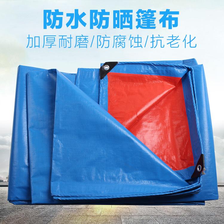XINGSHENG Bạt nhựa Nhà máy giá bán buôn vải bạt không thấm nước bạt chống nắng áo mưa chống thấm xe