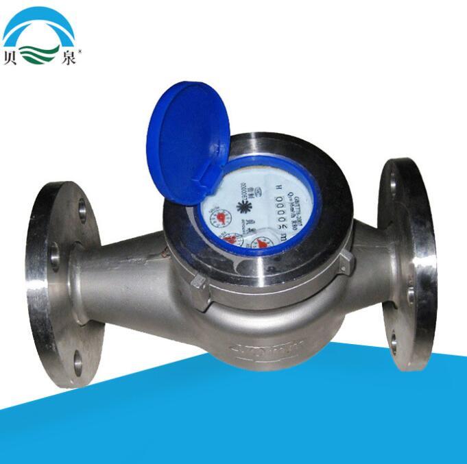 Đồng hồ nước LXS-40 rotor bằng thép không gỉ kết nối PN1.6 304 mét