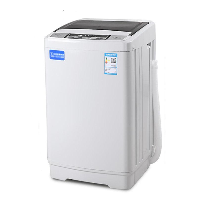Máy giặt tự động công suất lớn thương hiệu Little Swan