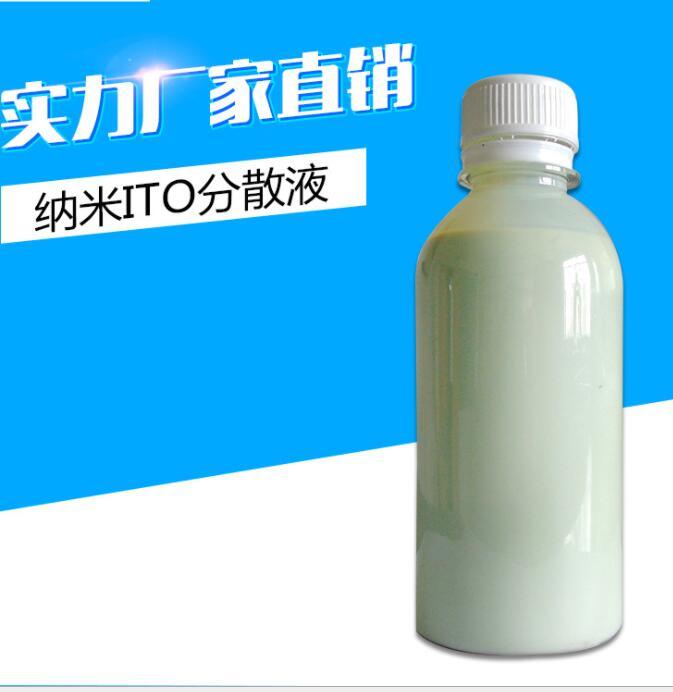 Ôxít Oxit thiếc indi Ito nano dẫn chất lỏng trong suốt rượu tình dục Ito dẫn điện chống tĩnh điện ch