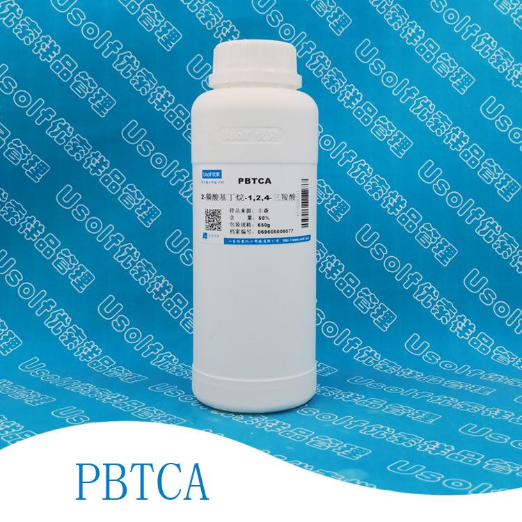 Ecosol Axit Cacboxylic 2-phosphonobutane-1,2,4-tricarboxylic axit PBTCA Ăn mòn và ức chế quy mô PBTC