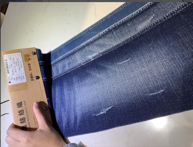 Vải Jean G41B437
