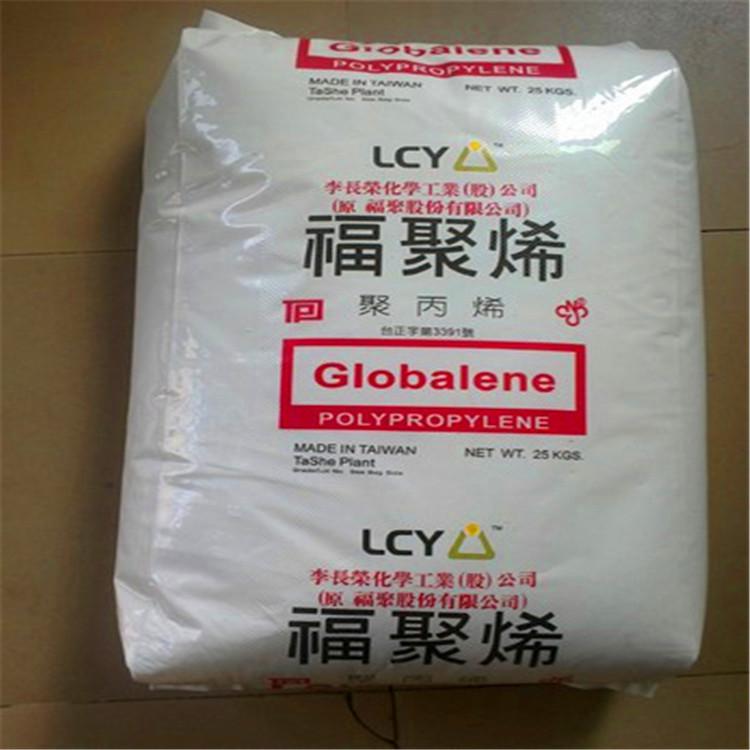 Thị trường nguyên liệu hoá chất Cung cấp nguyên liệu thực phẩm cao cấp PP Li Changrong Chemical (Fuj