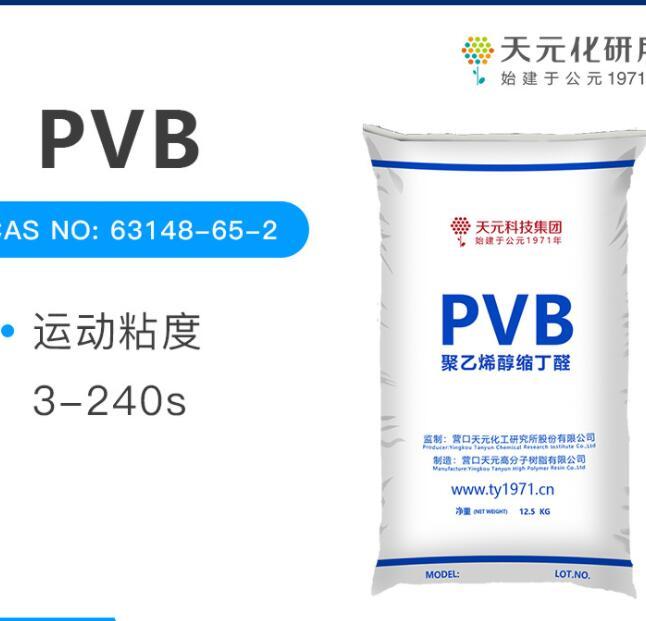 Nhựa tổng hợp Nhà máy bột nhựa PVB 3-240s chỗ Sơn chất phụ gia