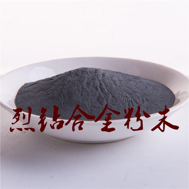 LIEZHAUN Bột kim loại Bột niken siêu mịn nguyên tử bột niken điện phân nano dẫn điện niken bột kim l