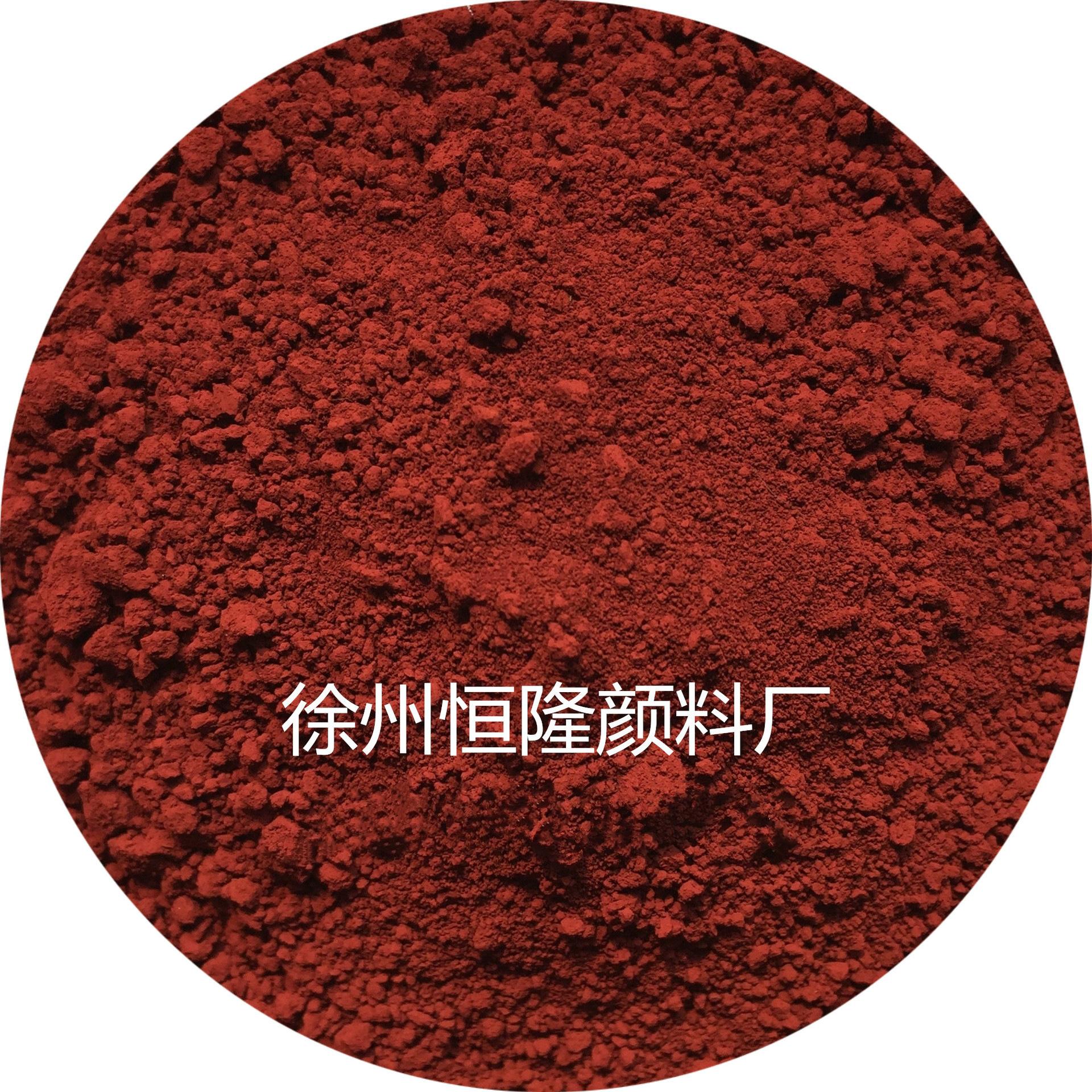 DELONG Bột màu vô cơ Sản xuất sắt oxit đỏ 190 sắt đỏ sắc tố màu gạch đỏ sắc tố sàn sắc tố cao su
