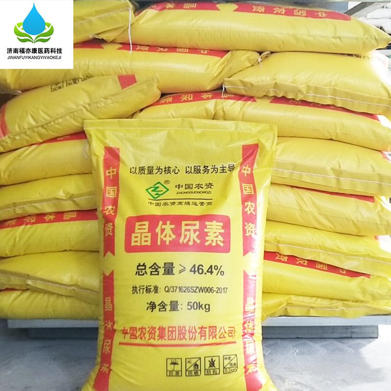 XINLIANXIN Phân bón Nhà máy sản xuất urê trực tiếp hàm lượng 46,6% tinh thể urê hiệu suất phân bón c
