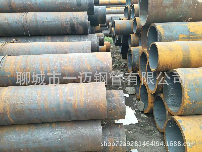 Ống thép Q345B Sơn Đông