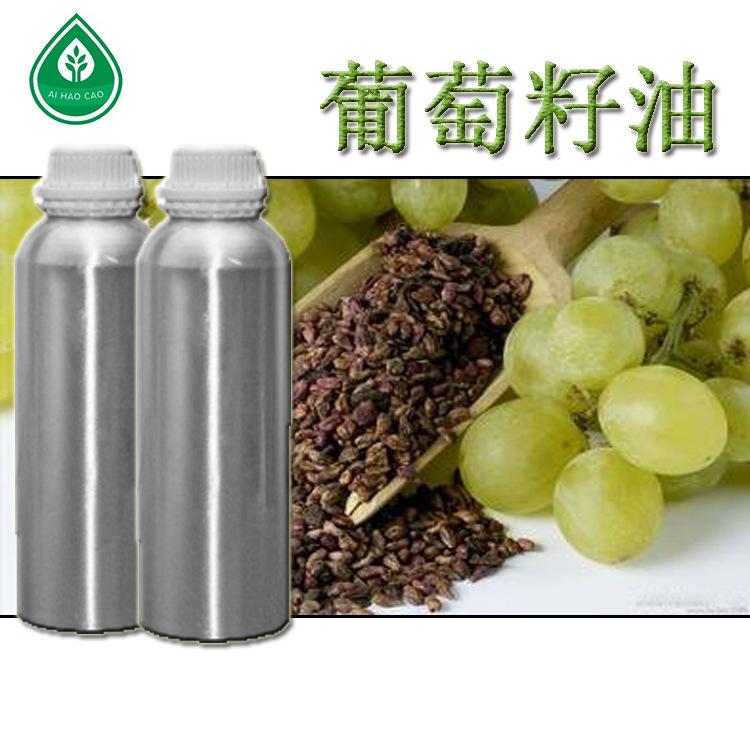 Madeae Nguyên liệu sản xuất mỹ phẩm Nhà sản xuất chuyên sản xuất dầu hạt nho Thực vật làm đẹp thẩm m