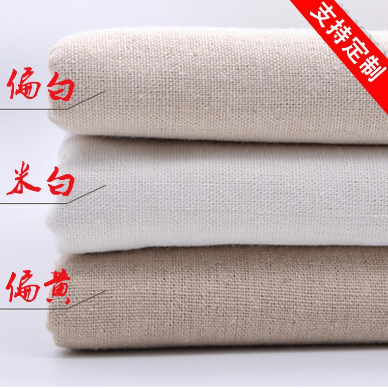 CHUJIU Vải Hemp mộc Nhà máy trực tiếp vải lanh vải lanh màu xám vải thủ công trang trí vải lanh bông