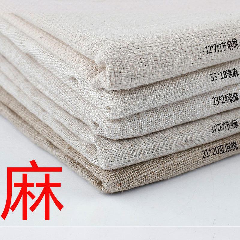 WEIZHENG Vải Hemp mộc Tại chỗ vải lanh lanh vải lanh vải túi xách túi vải chất liệu giày nền handmad